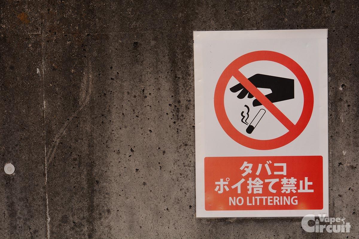 タバコはやめられる?僕がタバコを辞めて良かったと思うこと。