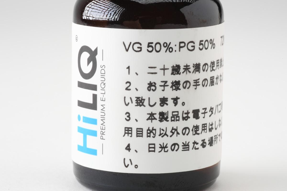 【リキッド】ニコチンベース液 NTN(Non-tabacco Nicotine ノンタバコニコチン) (HiLIQ) レビュー
