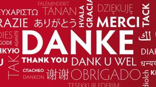 今年一年ありがとうございました!来年もよろしくお願いいたします。