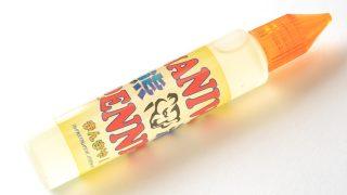 【リキッド】熊汁 まんまや! (なにわでんねん) レビュー