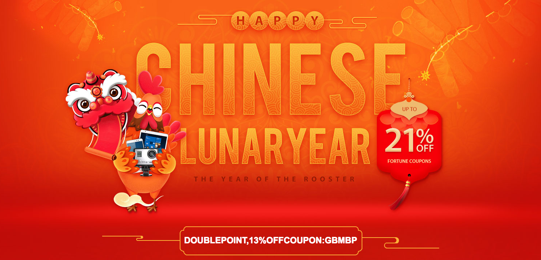 【ニュース】中国の旧正月(春節) CHINESE NEW YEARでお得に買い物!
