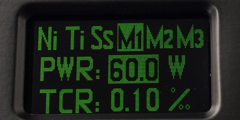 【テクニカルMOD】ボックス型26650/18650対応レギュレーテッド NX100 (aspire アスパイア) レビュー
