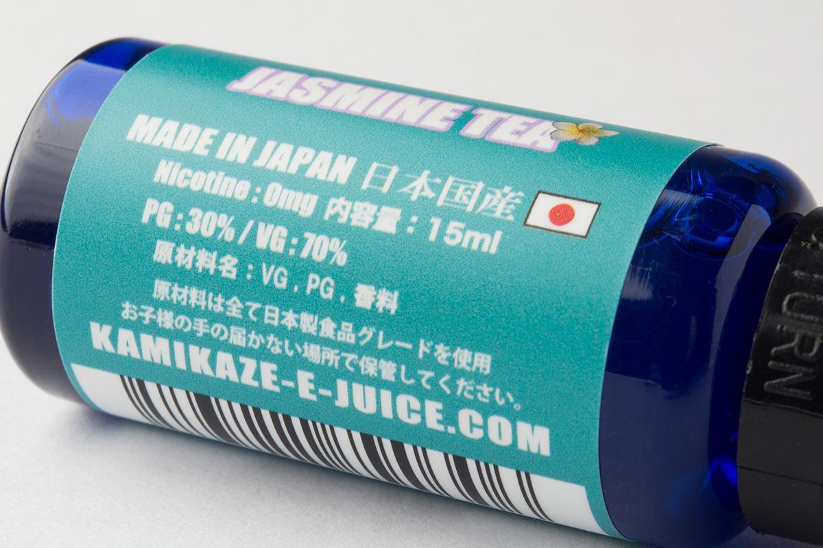 【リキッド】Jasmine Tea 「ジャスミンティー」(KAMIKAZE E-JUICE/カミカゼイージュース) レビュー