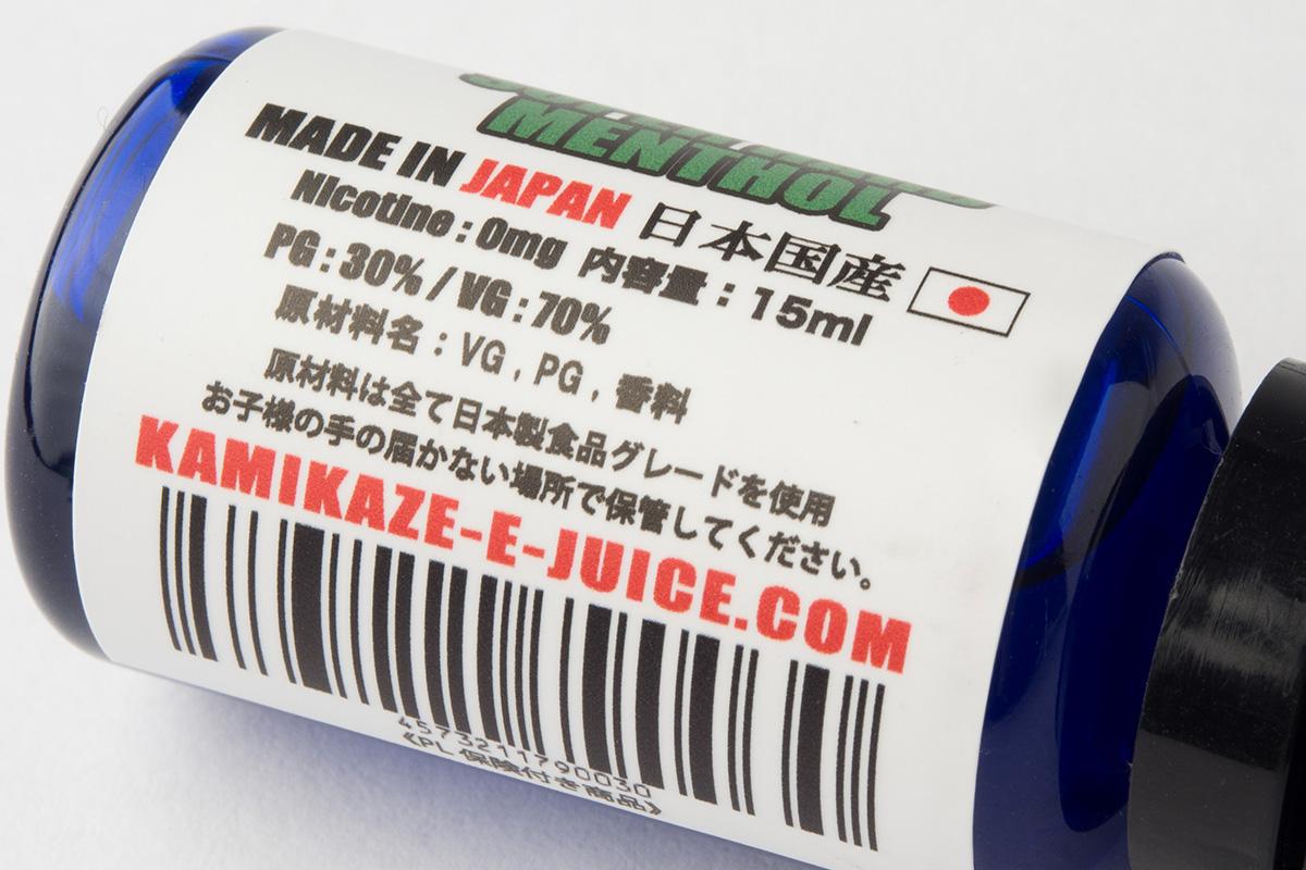 【リキッド】SUPER HARD MENTHOL「スーパーハードメンソール 」(KAMIKAZE E-JUICE/カミカゼイージュース) レビュー