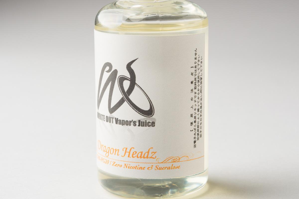 【リキッド】Dragon Headz「ドラゴンヘッズ」 (WHITE OUT Vapor's Juice/ホワイトアウトベイパーズ) レビュー