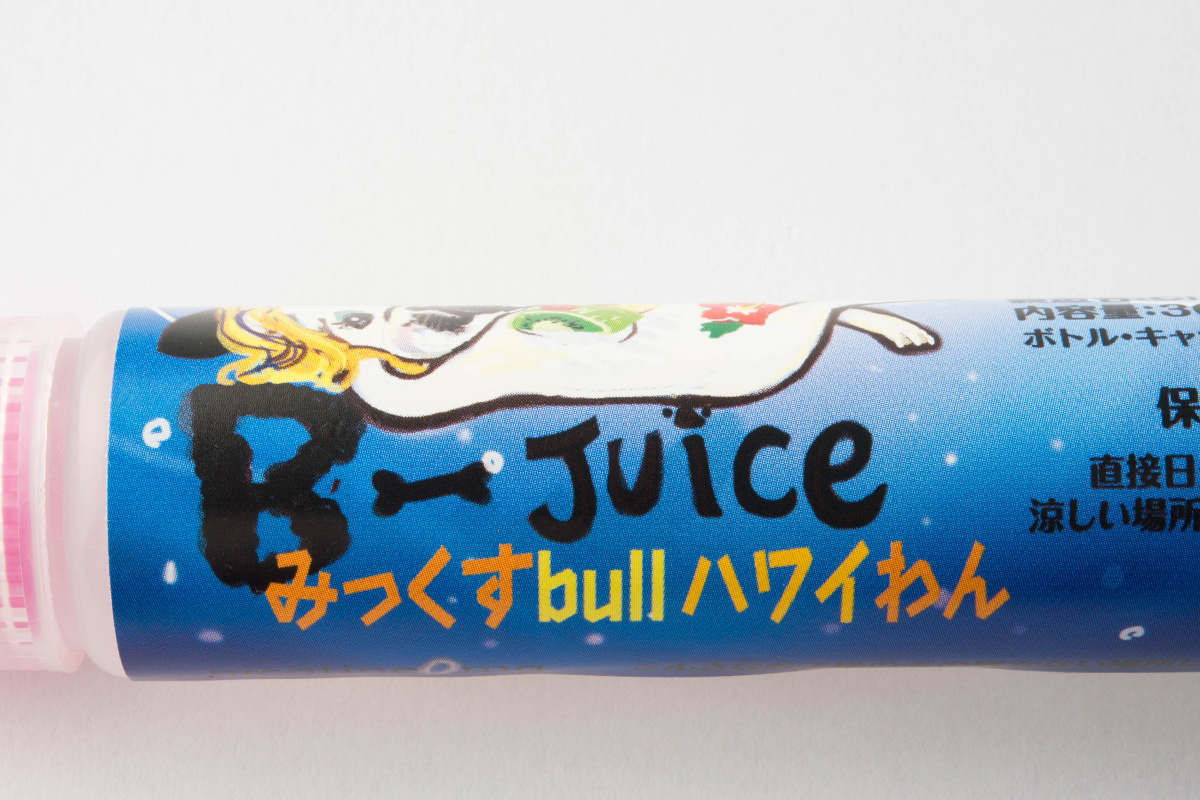 【リキッド】みっくすbullハワイわん (B-JUICE/ビージュース) レビュー