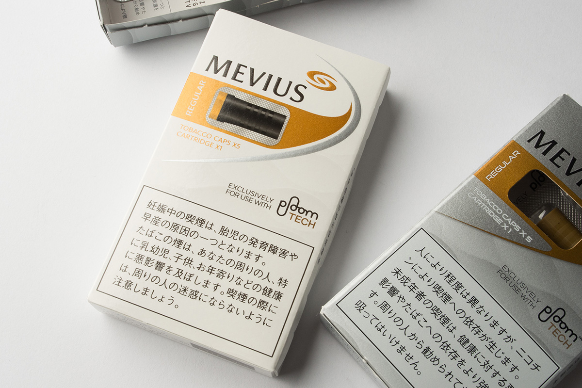 iQOSとVAPE両方を楽しめるオリジナルキット!電子タバコ入門に!