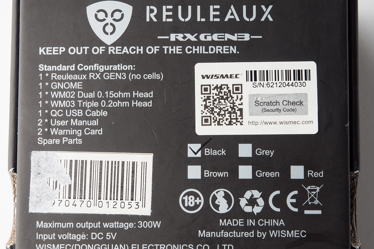 【スターターキット】Reuleaux RX GEN3「ルーロー RX ジェネレーション3」(WISMEC/ウィスメック) レビュー