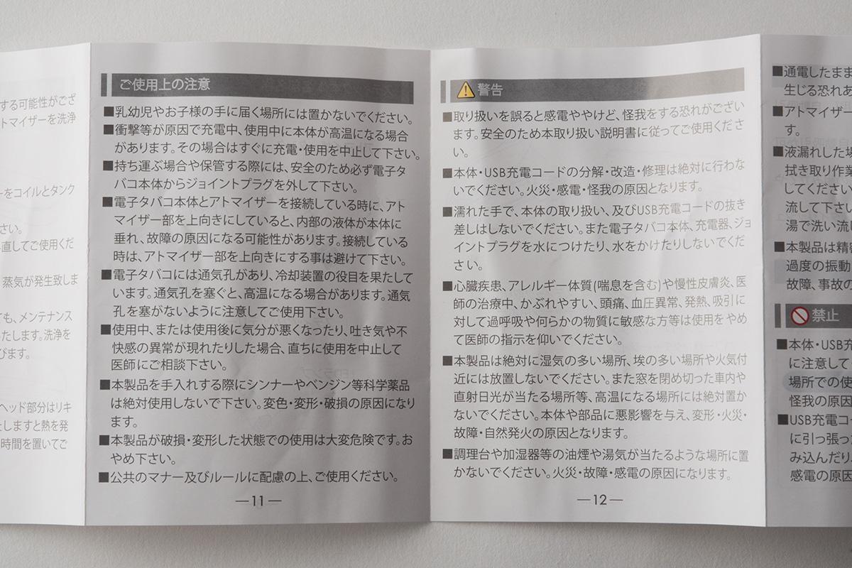 【スターターキット】Emili LIGHT「エミリ ライト」 (EMILI JAPAN/エミリジャパン) レビュー