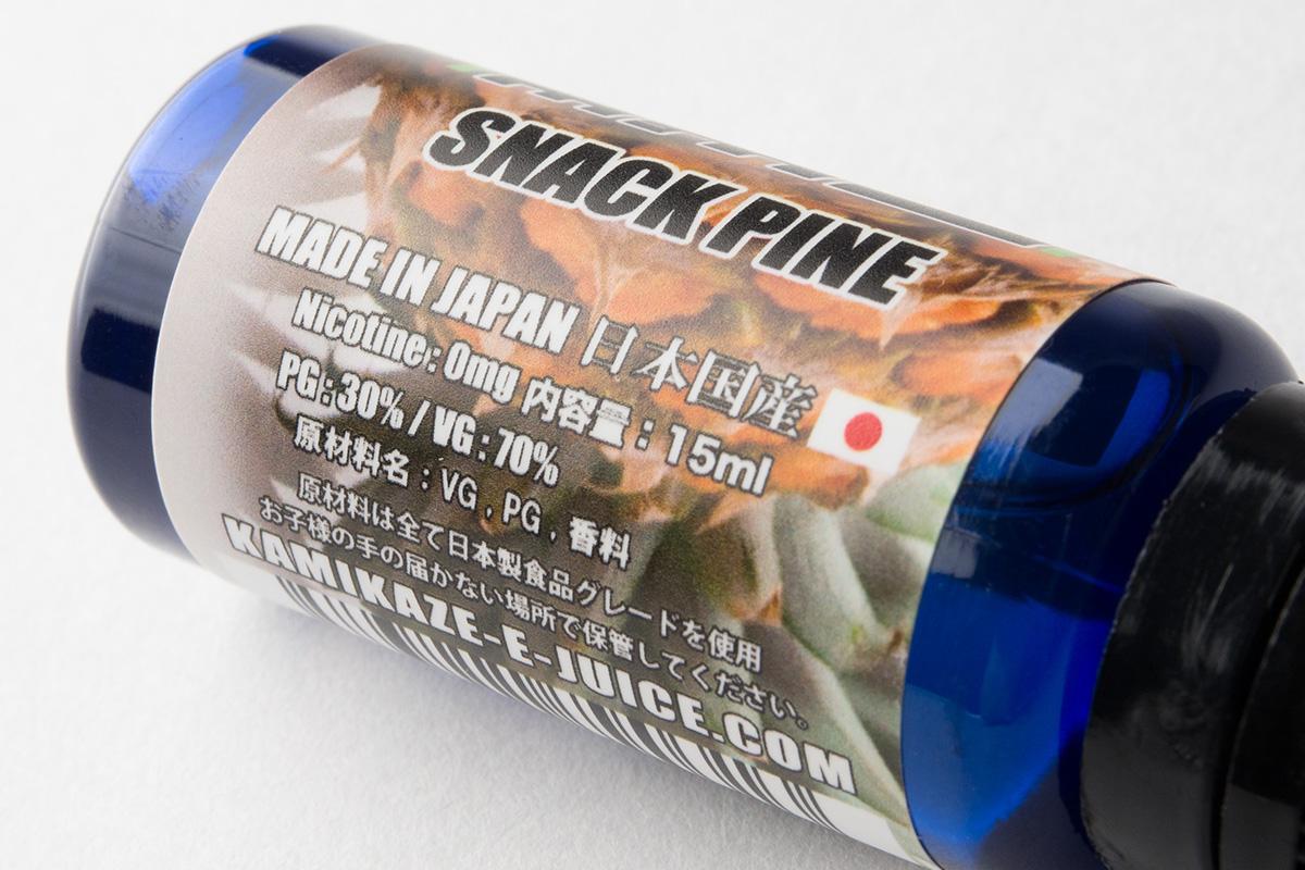 【リキッド】SNACK PINE 「スナックパイン」(KAMIKAZE E-JUICE/カミカゼイージュース) レビュー