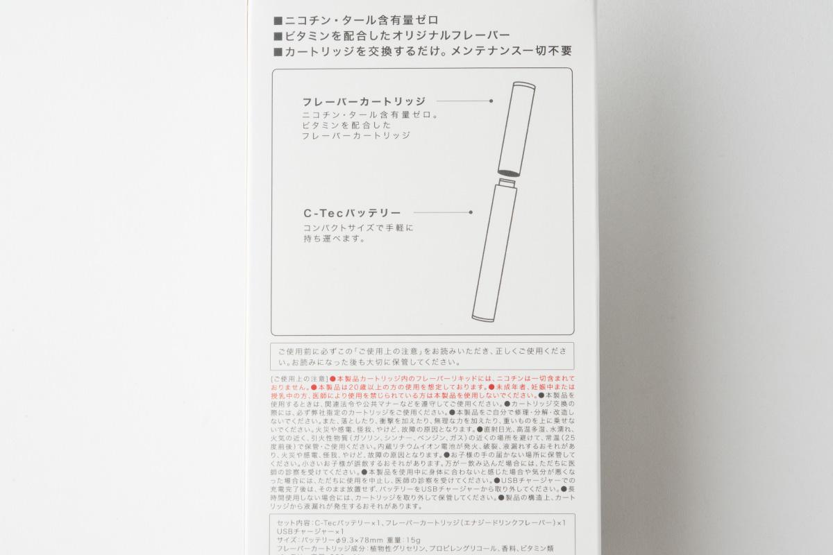 【PloomTech プルームテック互換 】C-Tec DUO スターターキット!気軽に手軽に!VAPEを始める!