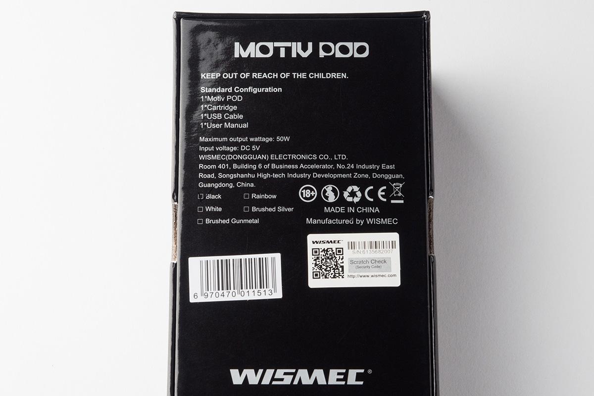【スターターキット】Motiv Pod「モチーブポッド」 (Wismec/ウィスメック) レビュー