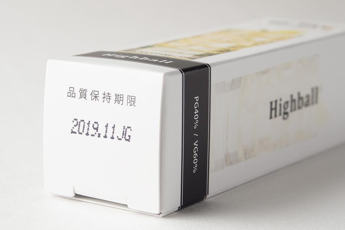【リキッド】Highball ハイボール / BI-SO ビソー レビュー