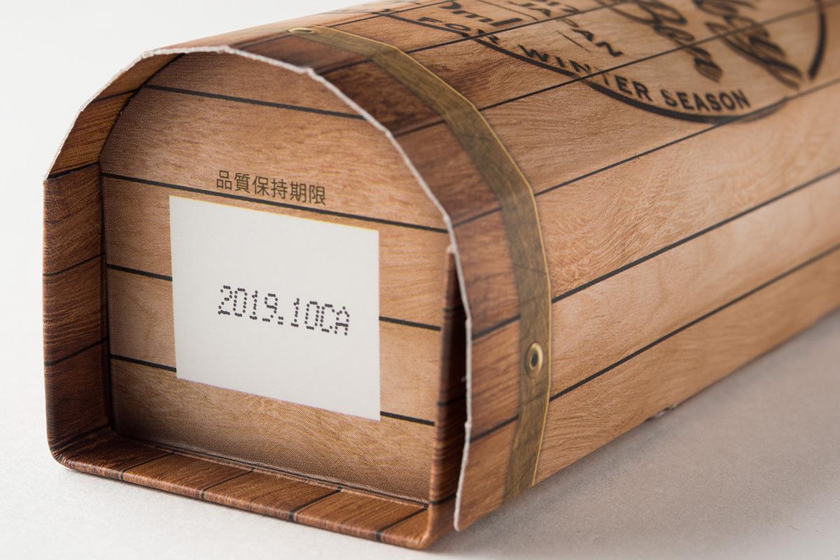 【リキッド】Whiskey BonBon 冬季限定 ウイスキーボンボン / BI-SO ビソー レビュー