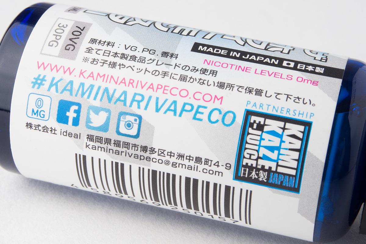 【リキッド】THE WHITE MONSTER ザ・ホワイト・モンスター / KAMINARI VAPE CO. カミナリベイプ レビュー