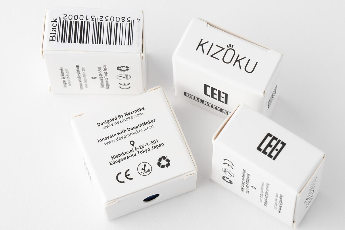 【アトマイザースタンド】KIZOKU CELL ATTY STAND「キゾク・セル・アティー・スタンド」レビュー