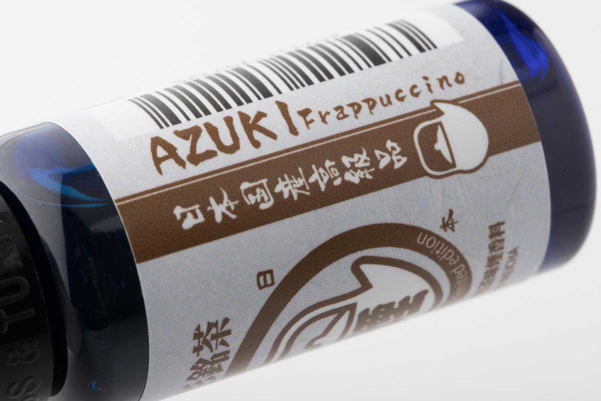 【リキッド】AZUKI Frappuccino「アズキフラペチーノ」 / 小杉銘茶 by Kamikaze E-juice レビュー