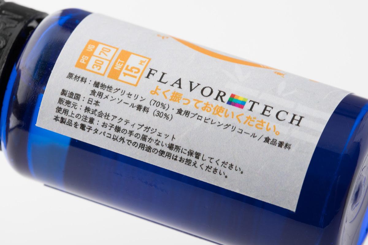 【リキッド】Lemon Tea「レモンティー」 / 小杉銘茶 by Kamikaze E-juice レビュー