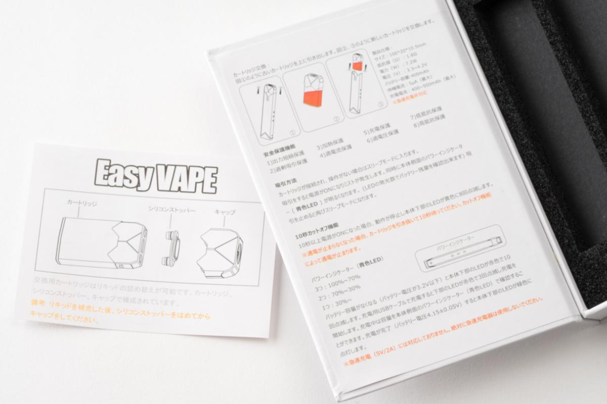 べプログオリジナル EasyVAPE / RAINBOW スターターキット レビュー!(SABER/OVNS)