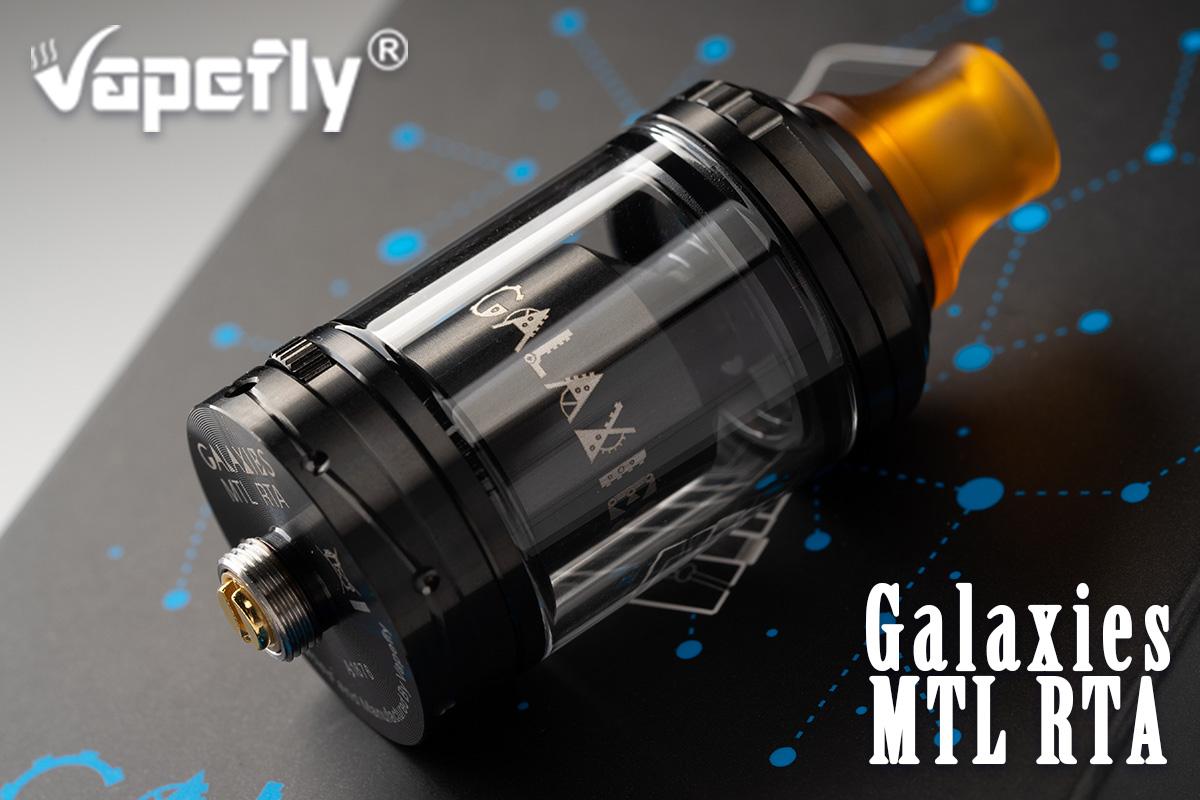 Vapefly Galaxies MTL RTA「ギャラクシーズ タンク 」 アトマイザーレビュー