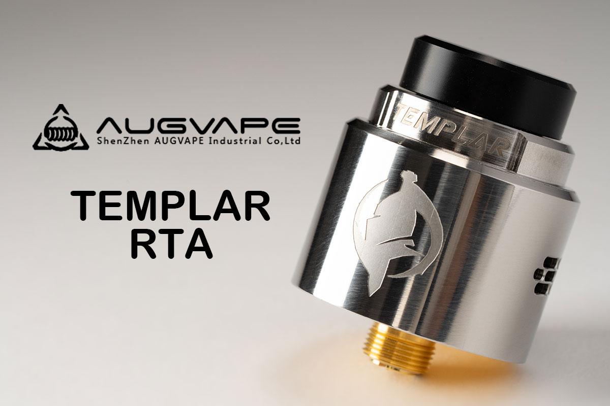 【アトマイザー】AUGVAPE Templar RDA「テンプラー」レビュー
