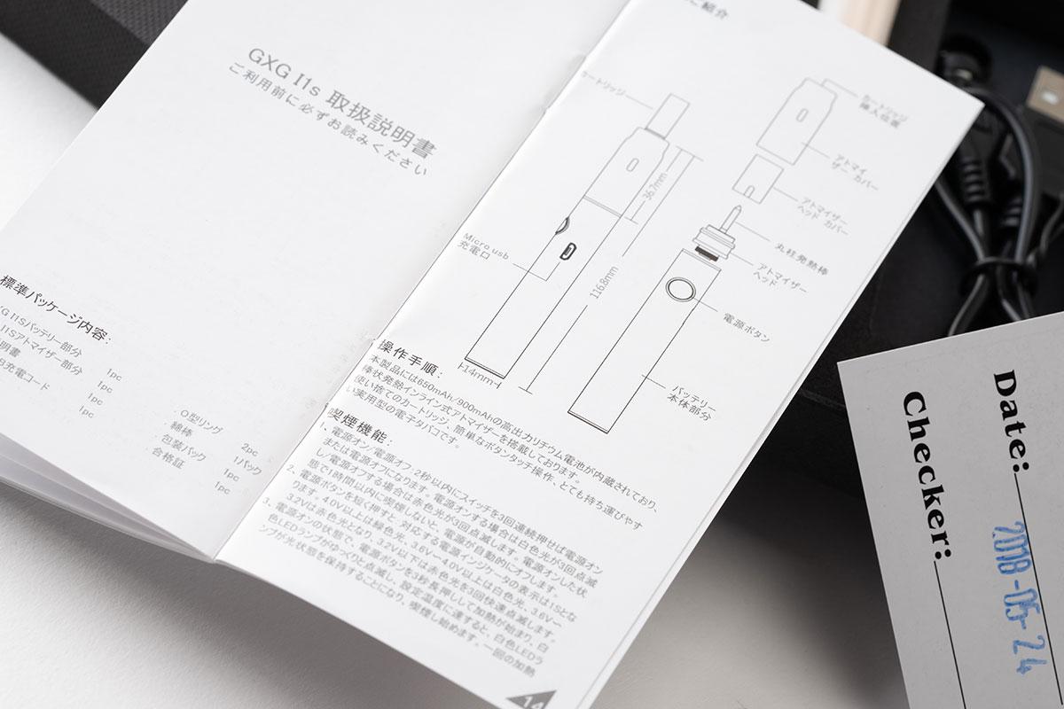 【iQOS互換】Kamry GXG I1S 徹底レビュー!スリムペンタイプ!