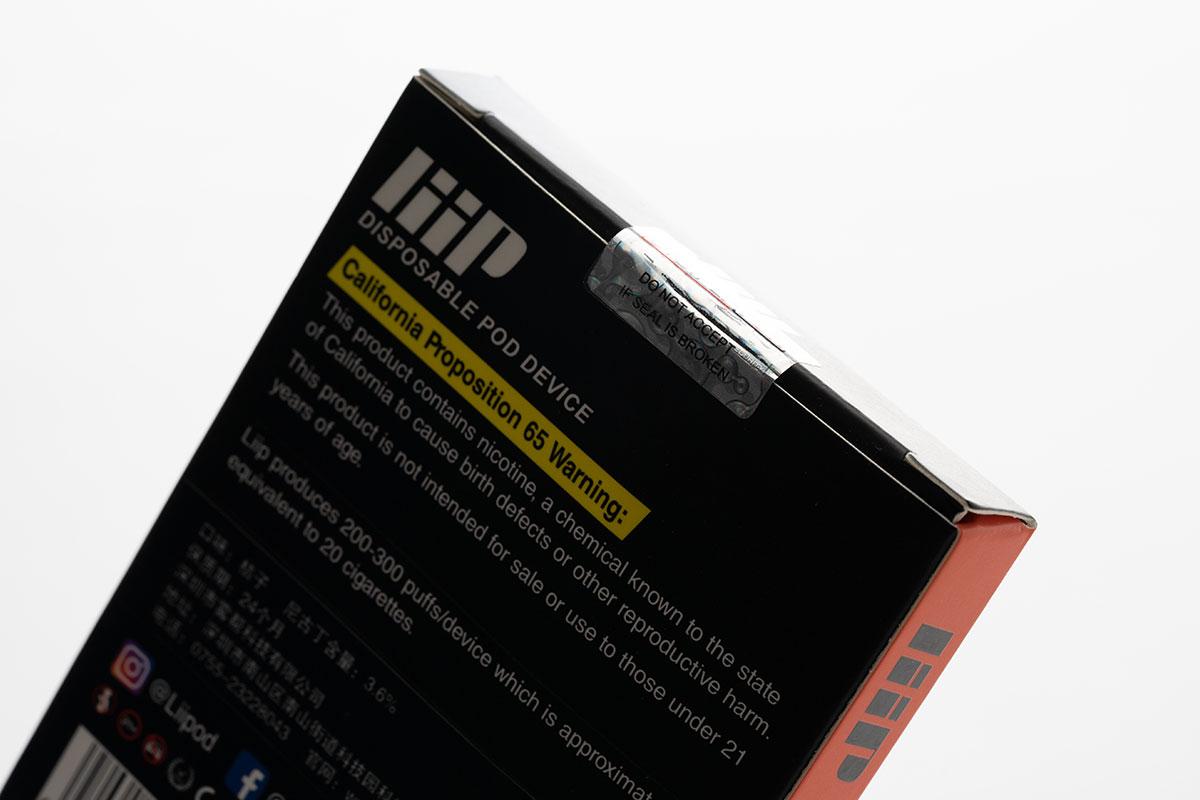 【Digiflavor Liip】使い捨てニコチン入りPODデバイス レビュー