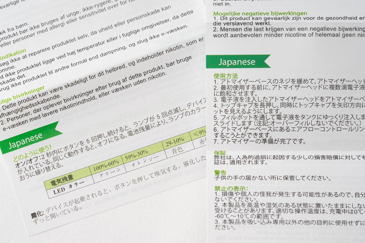 【ELEAF iStick Amnisレビュー】小さなDL向けスターター!