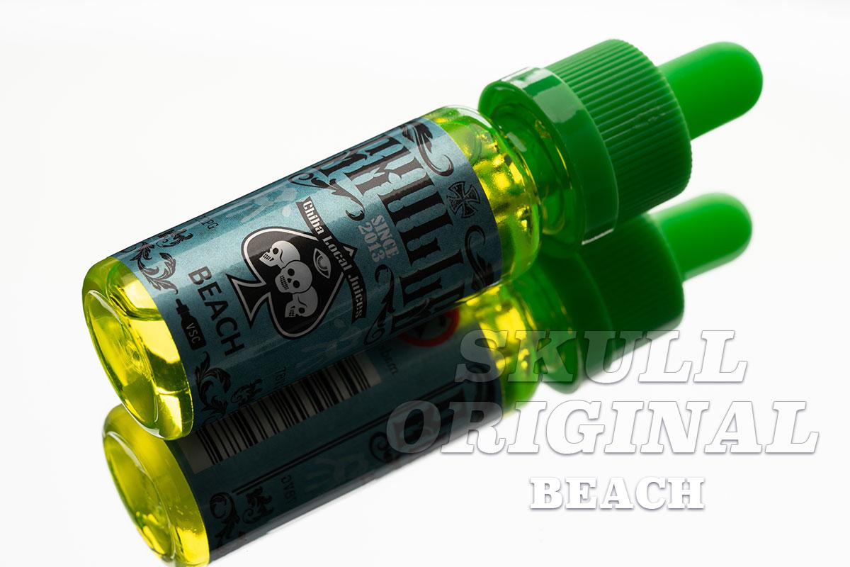 【リキッド】 SKULL ORIGINAL BEACH「スカルオリジナル ビーチ」レビュー