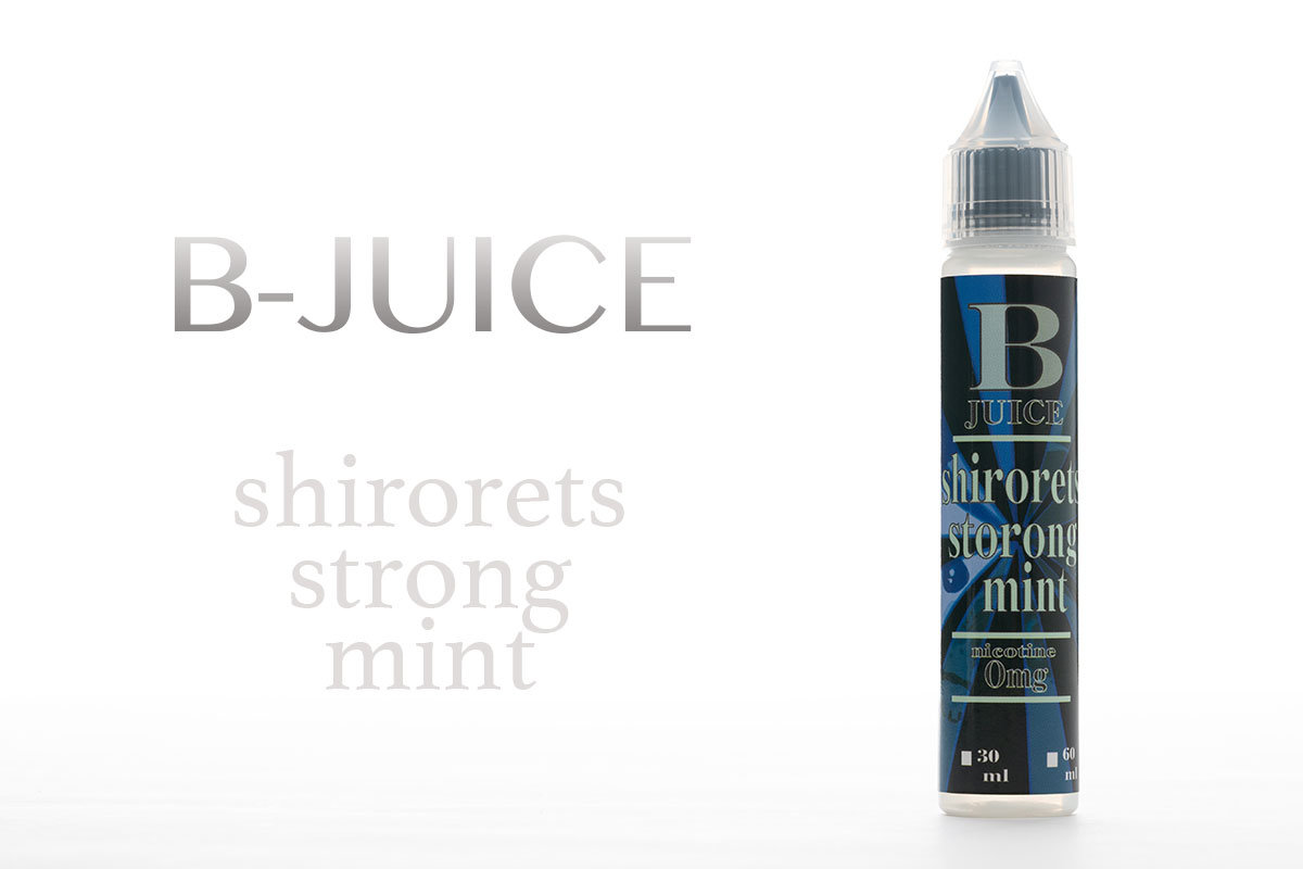 【B-Juice Shirorets Strong Mintレビュー】ビージュース シロレッツ ストロング ミント リキッド!