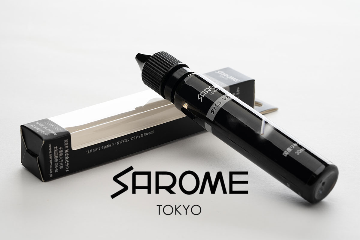 Sarome Tokyo タバコレギュラー レビュー