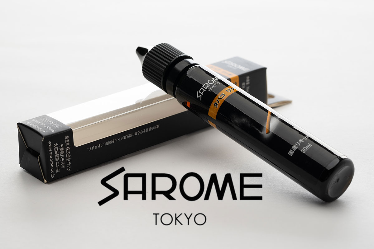 Sarome Tokyo タバコリッチ レビュー