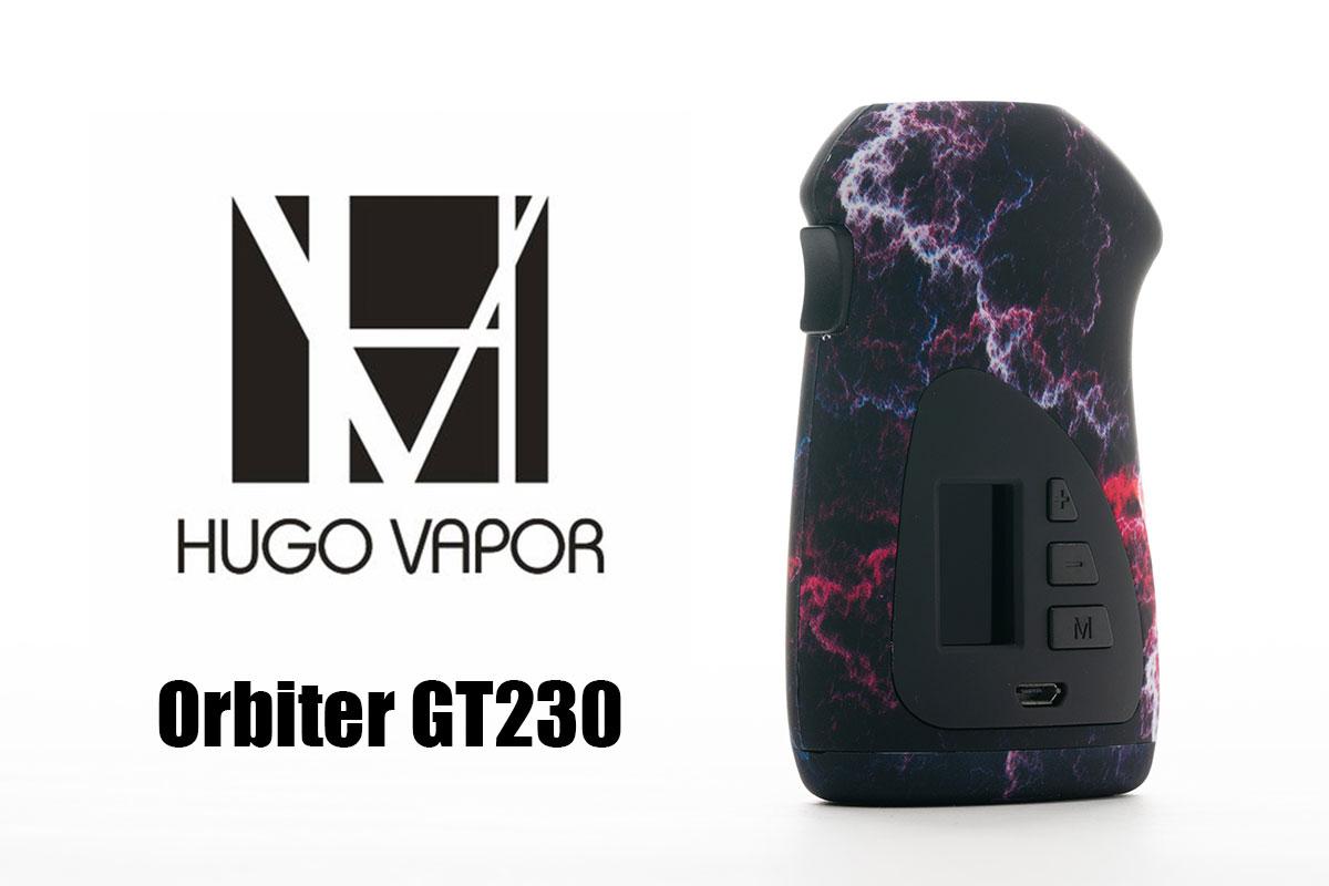HUGO VAPOR ORBITER GT230 レビュー