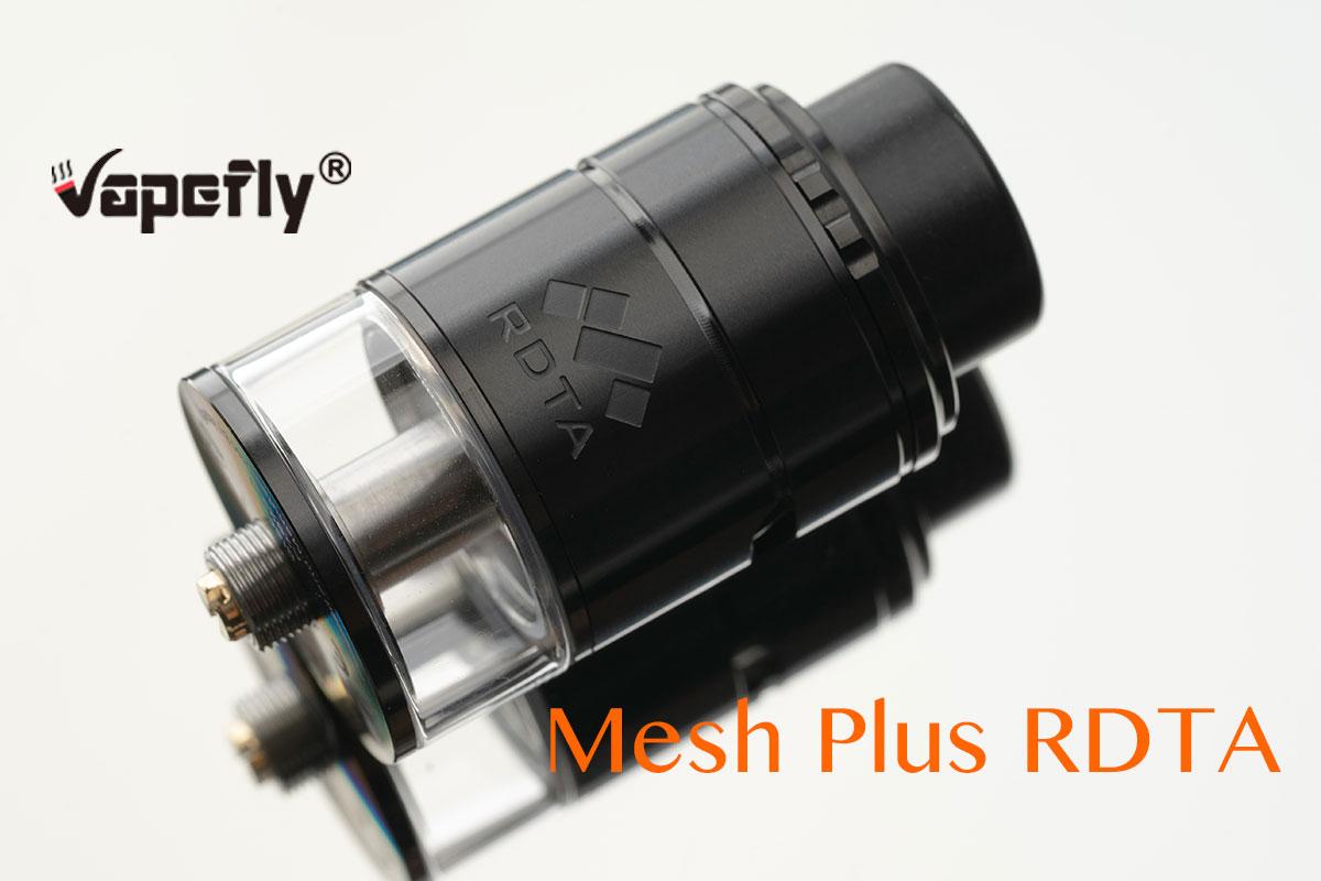 【vapefly MESH PLUS RDTAレビュー】ベイプフライ メッシュプラス