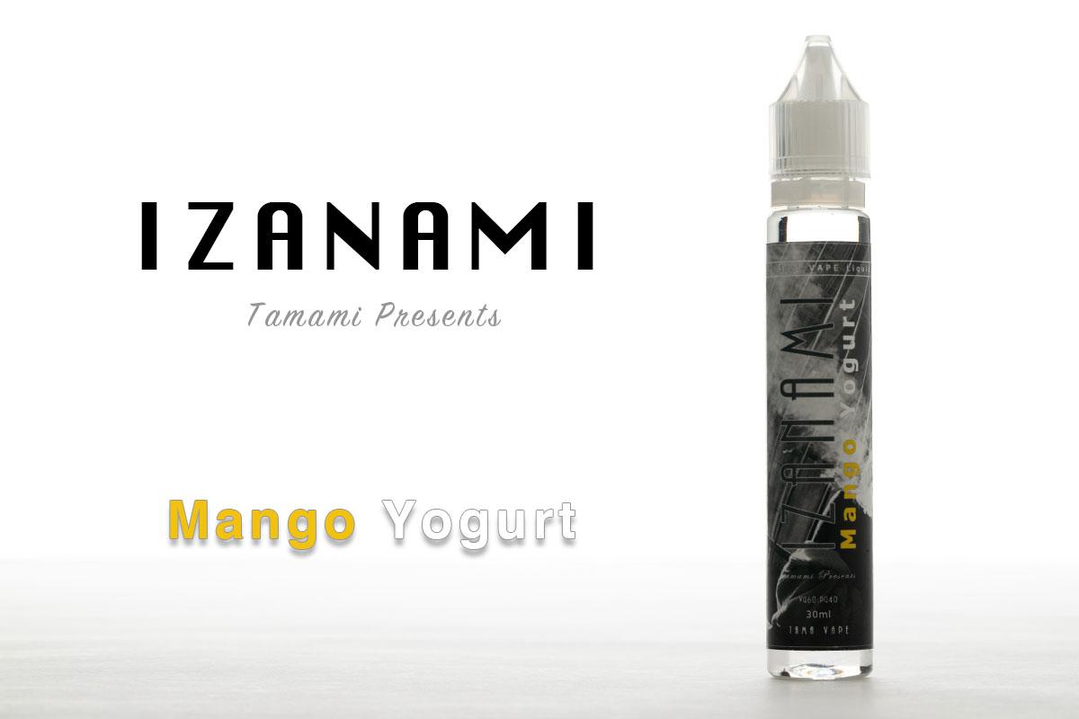 【IZANAMI Mango Yogurtレビュー】TAMA VAPE イザナミ マンゴーヨーグルト