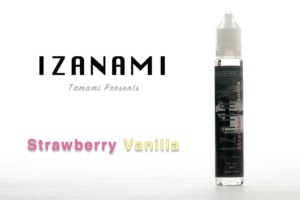 【IZANAMI IZANAMI Strawberry Vanillaレビュー】TAMA VAPE イザナミ ストロベリーバニラ