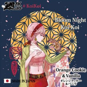 花見 -Bloom Night-
