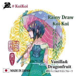 雨流れ -Rainy Draw-