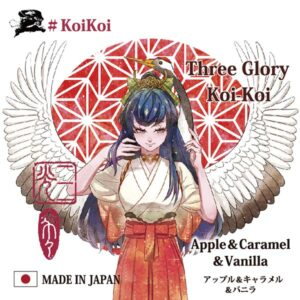 三光 -Three Glory-