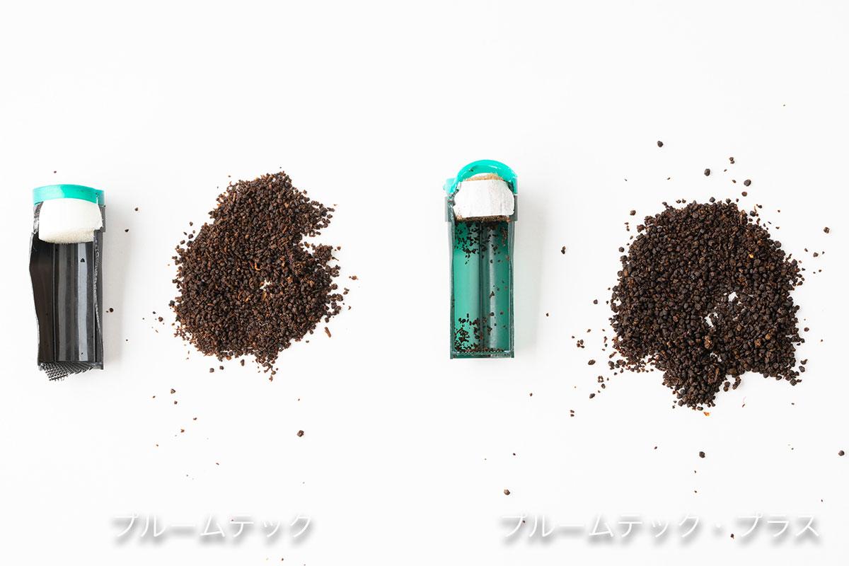 プルームテックプラス 全4種類のたばこカプセルのフレーバーを徹底比較レビュー!