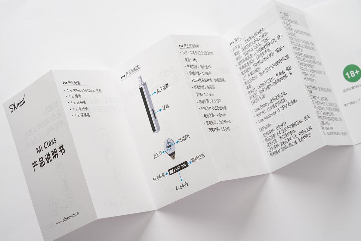 SXmini Mi Class SX290の説明書