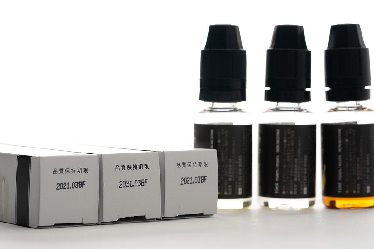 BI-SOリキッドには品質保持期限の記載