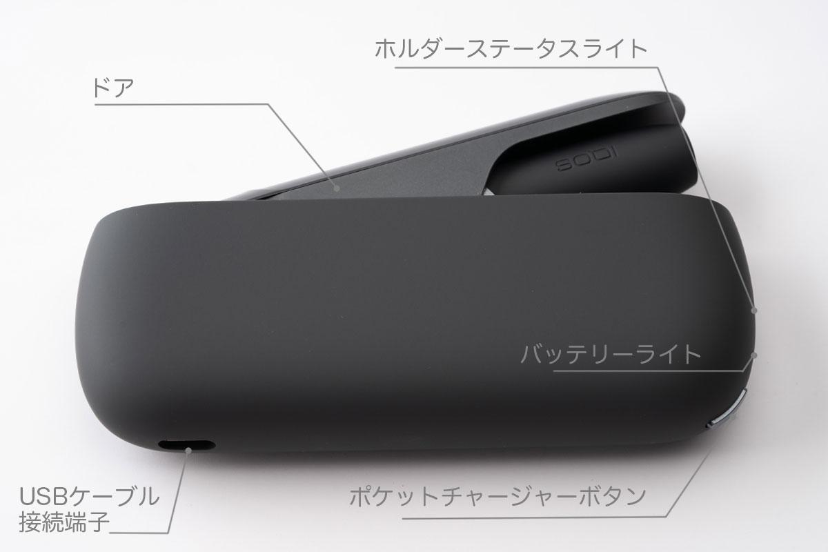 IQOS3ポケットチャージャー詳細