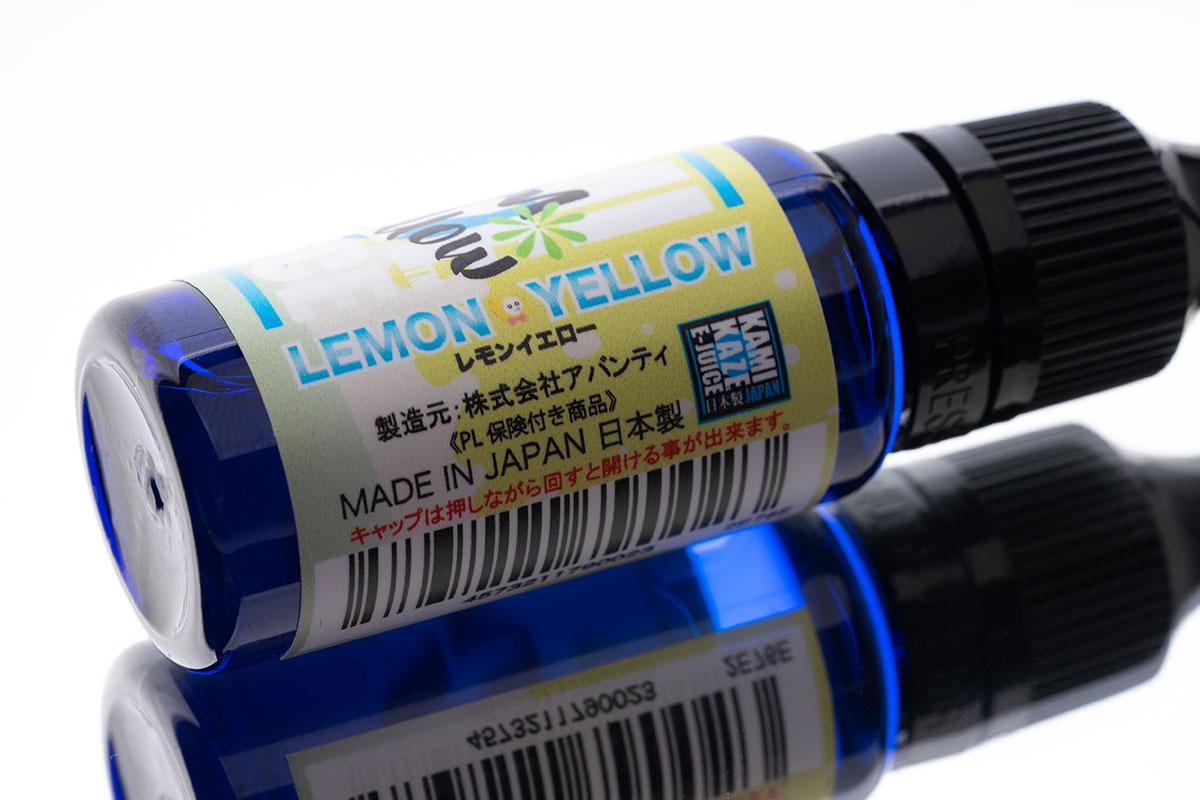 KAMIKAZE Lemon Yellowのラベル1