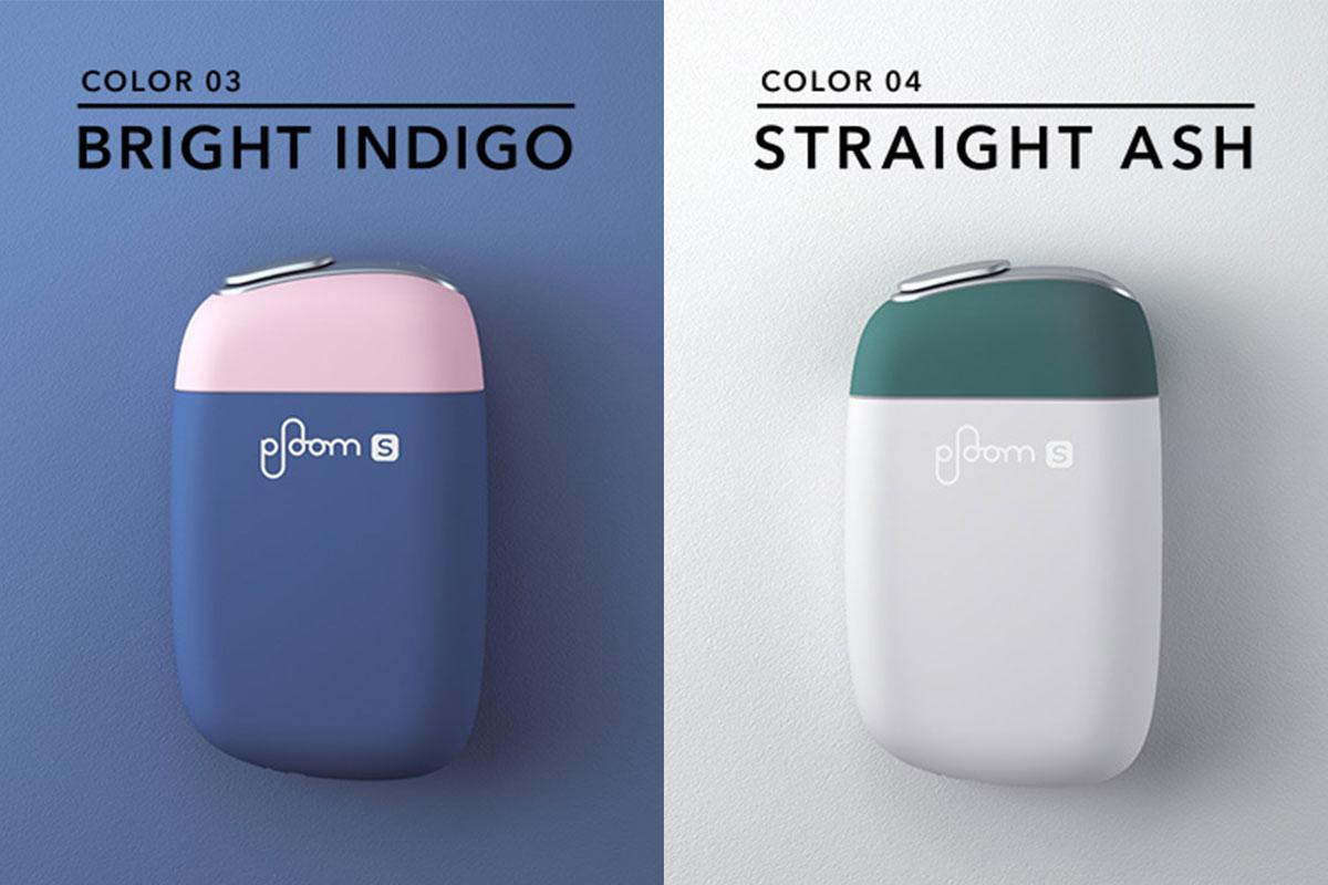 2/27発売!プルームエス「Ploom S」カラバリ「BRIGHT INDIGO」「STRAIGHT ASH」