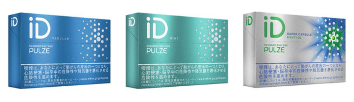 PULZE専用タバコ「iDスティック」
