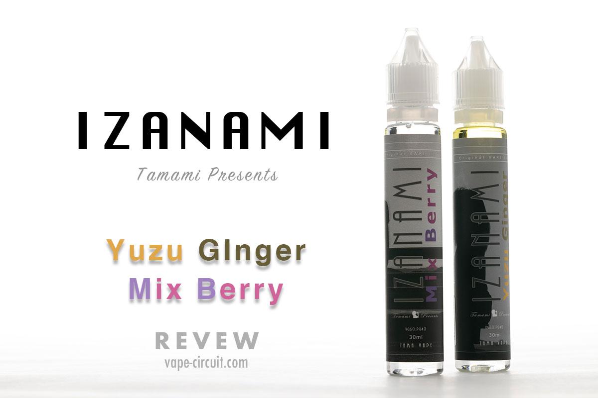 TAMA VAPE IZANAMI新作リキッドレビュー|Yuzu GingerとMix Berryの2種類