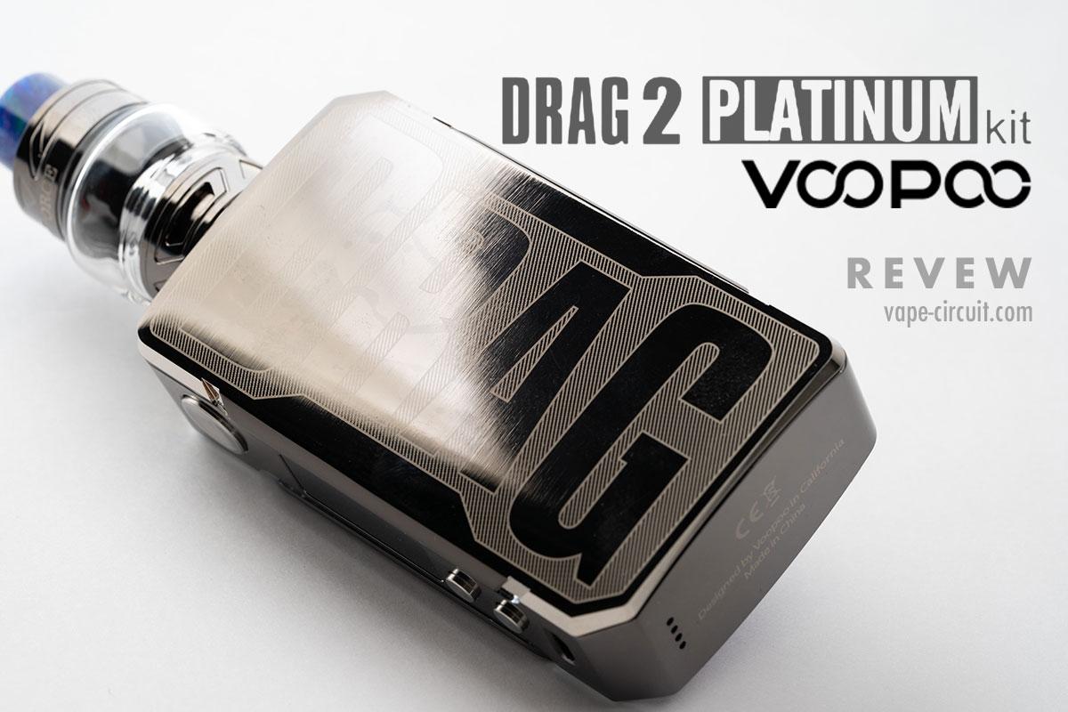 VOOPOO DRAG2 PLATINUM レビュー