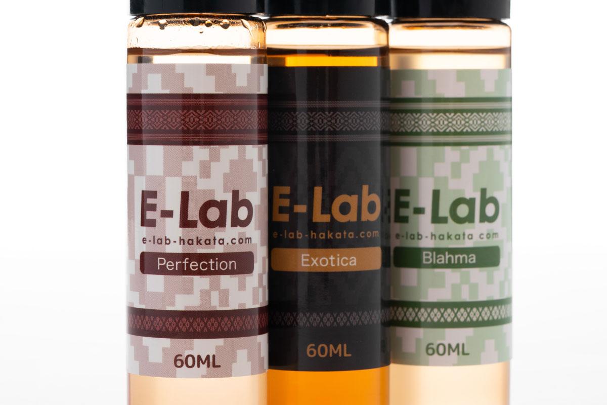 E-Lab リキッドレビュー|Perfection・Exotica・Blahmaの3種一挙レビュー!