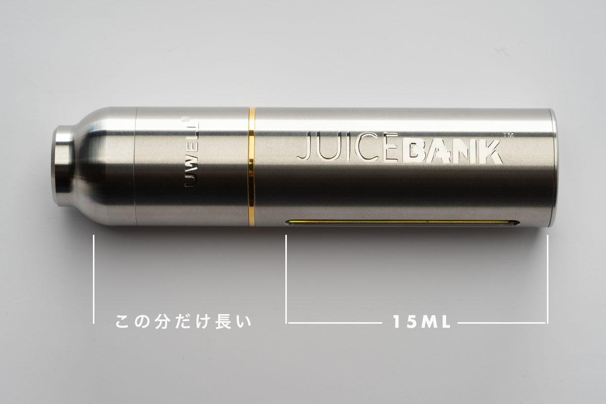 UWELL JUICE BANK レビュー